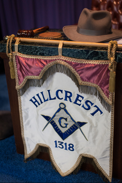Hillcrest Masonic Lodge Banner